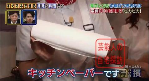 小倉優子の豪華マンション114