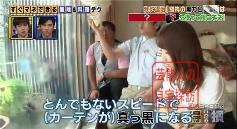 小倉優子の豪華マンション033