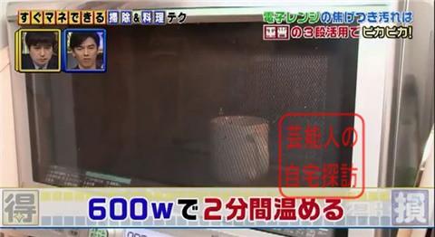 小倉優子の豪華マンション118
