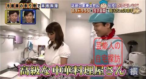 小倉優子の豪華マンション184