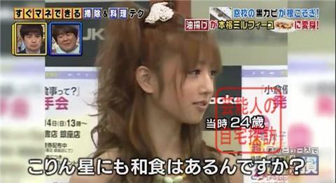 小倉優子の豪華マンション003