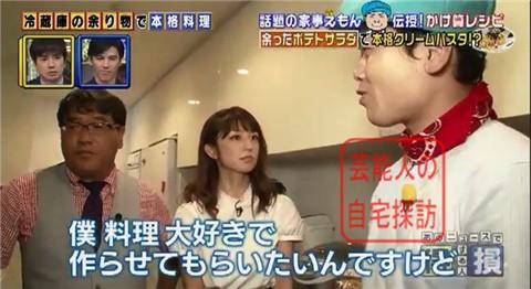 小倉優子の豪華マンション152