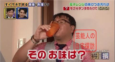 小倉優子の豪華マンション099