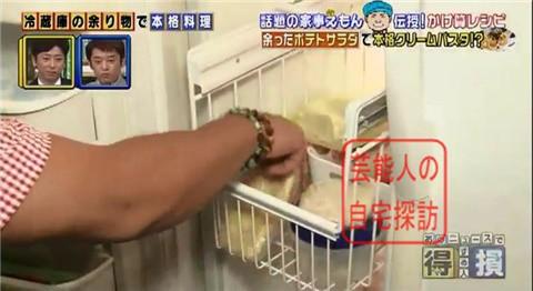 小倉優子の豪華マンション149
