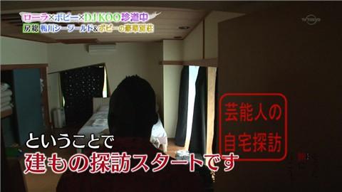 ボビー・オロゴンの千葉御宿の豪華別荘018