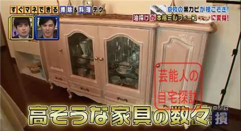 小倉優子の豪華マンション024