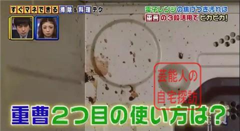 小倉優子の豪華マンション113