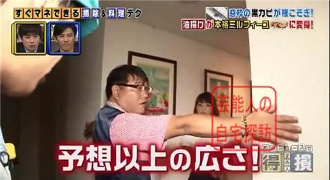 小倉優子の豪華マンション013