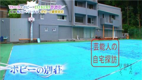 ボビー・オロゴンの千葉御宿の豪華別荘006