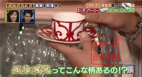 小倉優子の豪華マンション049