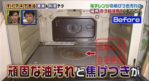 小倉優子の豪華マンション126
