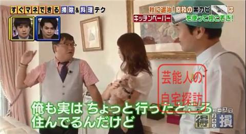 小倉優子の豪華マンション059
