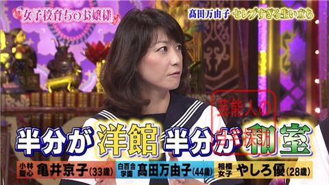高田万由子のセレブすぎる生い立ち021
