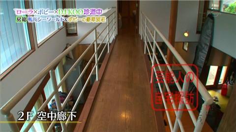ボビー・オロゴンの千葉御宿の豪華別荘022