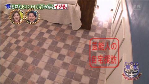 ヒロミ、ピスタチオ小澤の家をフレンチヴィンテージ風にリフォーム081