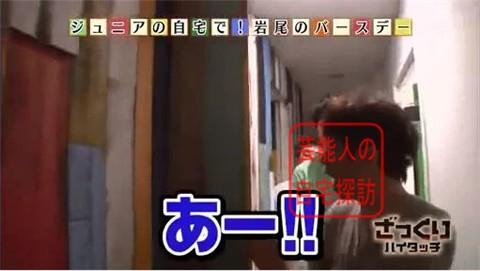 千原ジュニアの広すぎる、おしゃれすぎる自宅初公開092