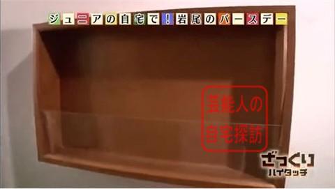 千原ジュニアの広すぎる、おしゃれすぎる自宅初公開057