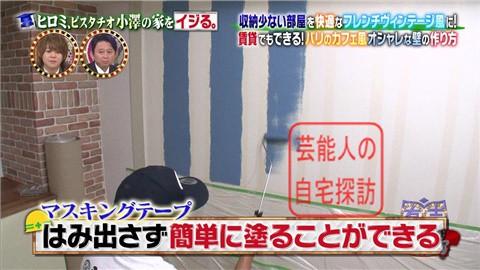 ヒロミ、ピスタチオ小澤の家をフレンチヴィンテージ風にリフォーム064