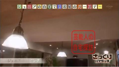 千原ジュニアの広すぎる、おしゃれすぎる自宅初公開025