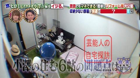 ヒロミ、ピスタチオ小澤の家をフレンチヴィンテージ風にリフォーム013