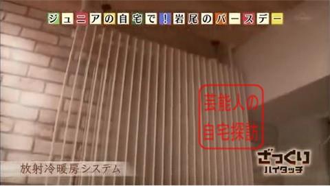 千原ジュニアの広すぎる、おしゃれすぎる自宅初公開113