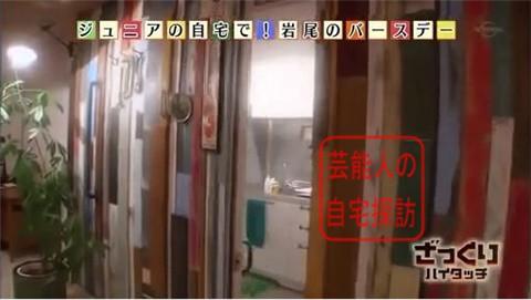 千原ジュニアの広すぎる、おしゃれすぎる自宅初公開102