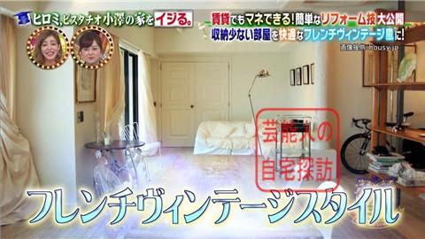 ヒロミ、ピスタチオ小澤の家をフレンチヴィンテージ風にリフォーム022