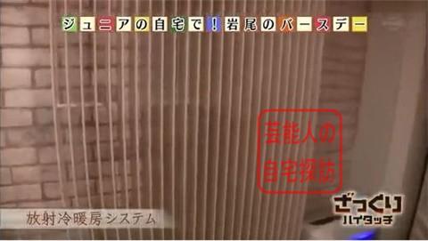 千原ジュニアの広すぎる、おしゃれすぎる自宅初公開112