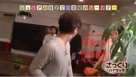 千原ジュニアの広すぎる、おしゃれすぎる自宅初公開039