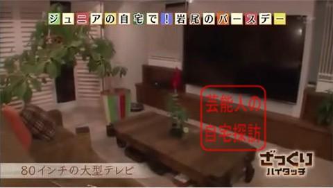千原ジュニアの広すぎる、おしゃれすぎる自宅初公開035