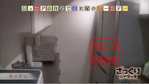 千原ジュニアの広すぎる、おしゃれすぎる自宅初公開106