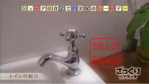 千原ジュニアの広すぎる、おしゃれすぎる自宅初公開067