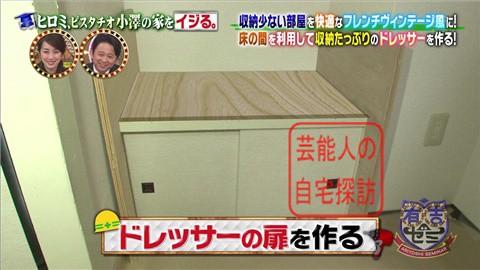 ヒロミ、ピスタチオ小澤の家をフレンチヴィンテージ風にリフォーム028