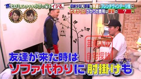 ヒロミ、ピスタチオ小澤の家をフレンチヴィンテージ風にリフォーム094