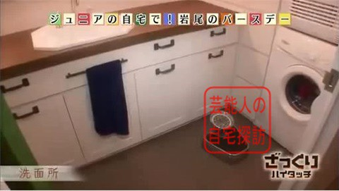 千原ジュニアの広すぎる、おしゃれすぎる自宅初公開073