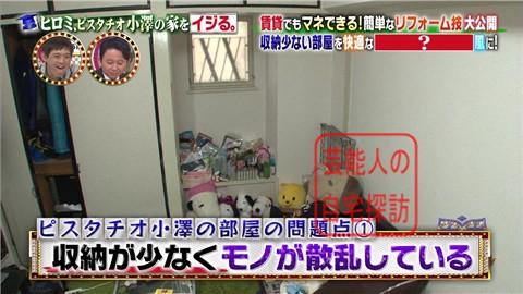 ヒロミ、ピスタチオ小澤の家をフレンチヴィンテージ風にリフォーム015