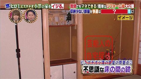 ヒロミ、ピスタチオ小澤の家をフレンチヴィンテージ風にリフォーム016