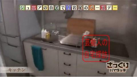 千原ジュニアの広すぎる、おしゃれすぎる自宅初公開107