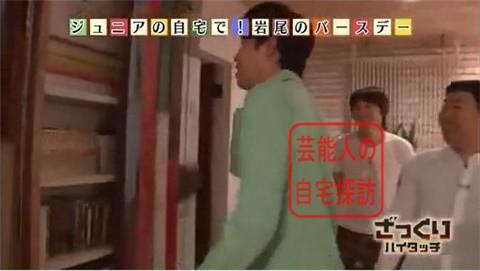千原ジュニアの広すぎる、おしゃれすぎる自宅初公開096