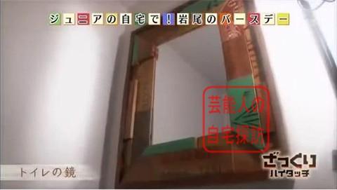 千原ジュニアの広すぎる、おしゃれすぎる自宅初公開069