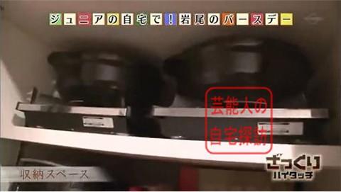 千原ジュニアの広すぎる、おしゃれすぎる自宅初公開094