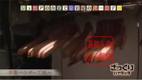 千原ジュニアの広すぎる、おしゃれすぎる自宅初公開090