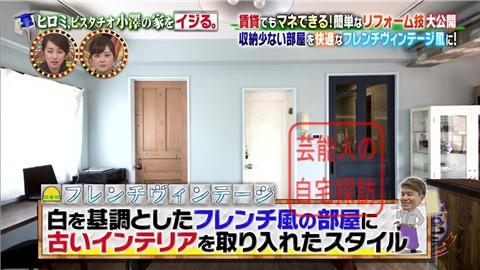 ヒロミ、ピスタチオ小澤の家をフレンチヴィンテージ風にリフォーム023