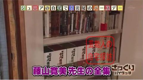 千原ジュニアの広すぎる、おしゃれすぎる自宅初公開099