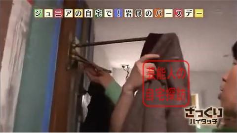 千原ジュニアの広すぎる、おしゃれすぎる自宅初公開059