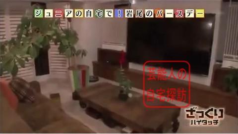 千原ジュニアの広すぎる、おしゃれすぎる自宅初公開037