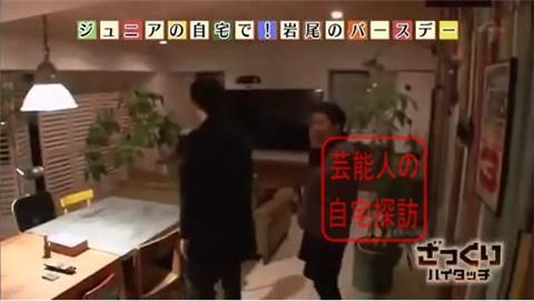 千原ジュニアの広すぎる、おしゃれすぎる自宅初公開023