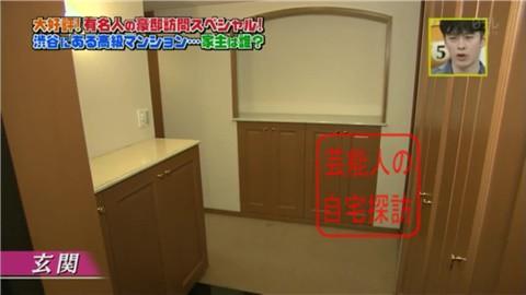 品川庄司・品川祐が住む渋谷の高級マンション007