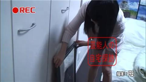 NMB48・山本彩がすっぴん姿で寝室大公開004