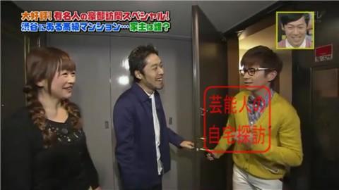 品川庄司・品川祐が住む渋谷の高級マンション004